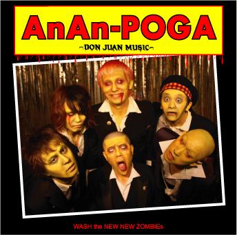 AnAn-POGA